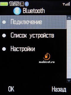 Alcatel OT-708 One Touch MINI
