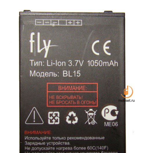 Fly DS420