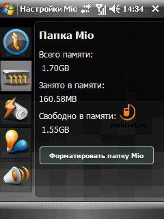 MIO Leap G50