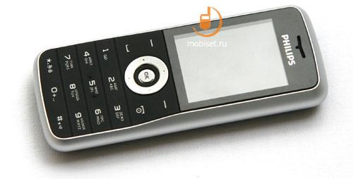 Philips E100