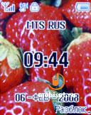 Philips E210