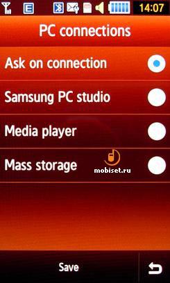 Samsung M8910 PIXON12