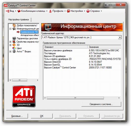 Нетбук U210 - forum-ru.msi.com