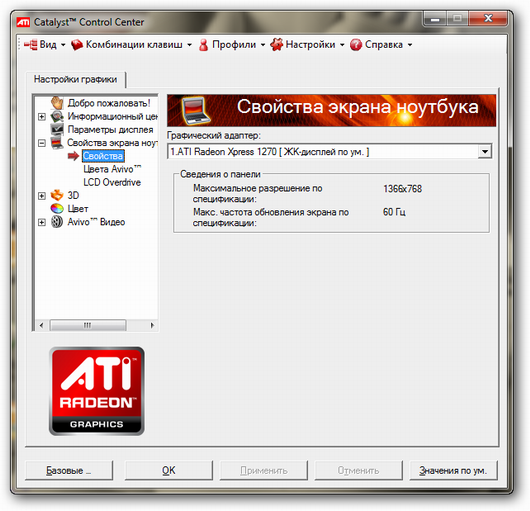 Продаю netbook msi wind u210 в городе астрахань, фото 1, стоимость: 6 000 руб