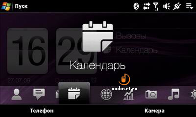 HTC Touch Pro 2