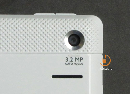 Philips Xenium K700
