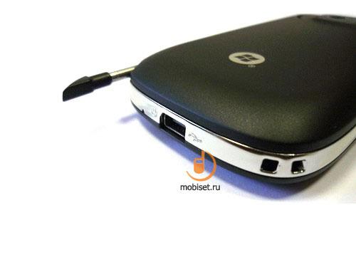 RoverPC S8 Lite