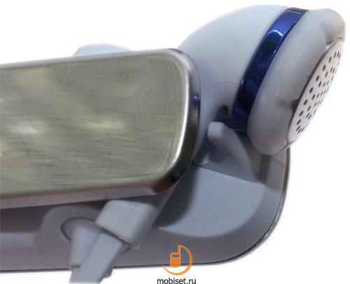 Nokia BH-608