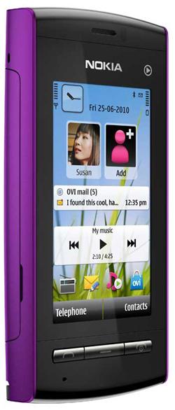 смартфон Nokia 5250.  Компания Nokia официально представила новый.  Гаджет поставляется с медиаплеером...