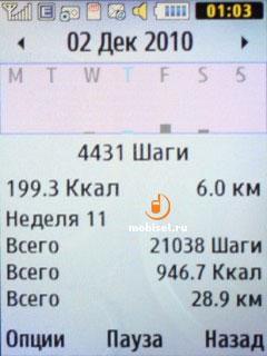Samsung B2710 Xcover 271