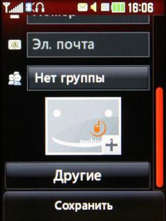LG T310i Cookie Wi-Fi