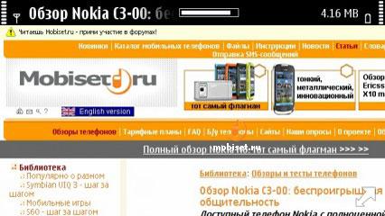 Nokia E7-00