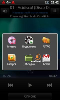 Плеер Для Андроид Обзор