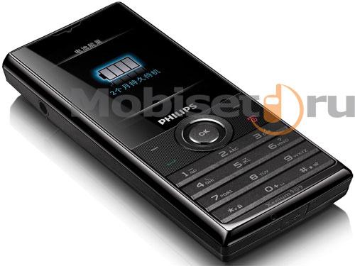 Телефон оборудован 2,4-дюймовым TFT-экраном с разрешением