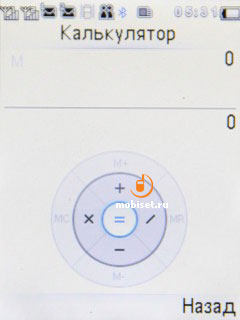Philips Xenium X513