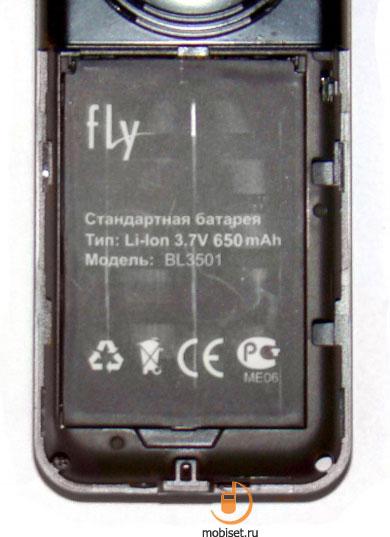Fly MC120