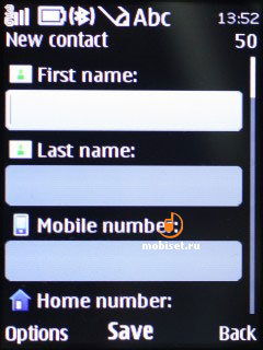 Nokia 5330