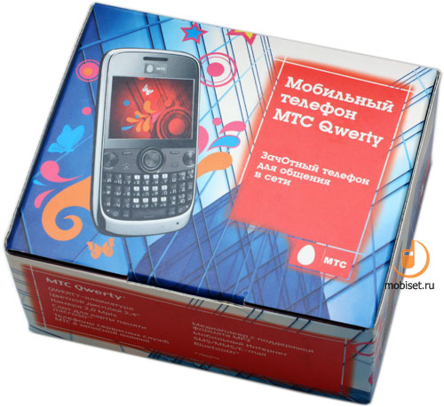 МТС Qwerty (635)