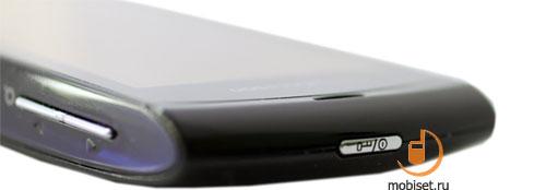 Sony Ericcson U5i Vivaz