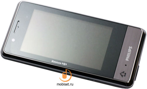 Philips Xenium X703