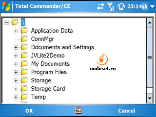 Total Commander for Pocket PC