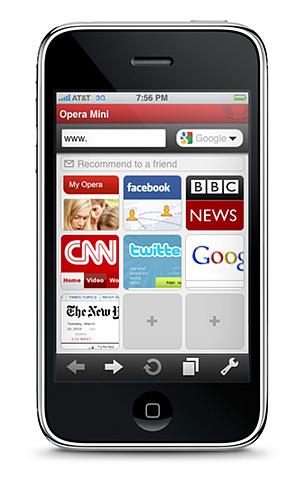 скачать оперу мини для мобильника lg gx200:
