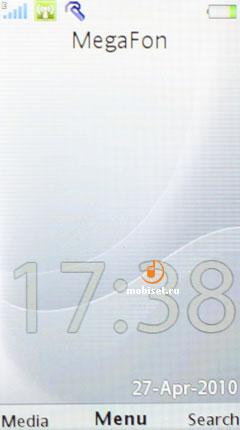 Sony Ericsson Aino U10i