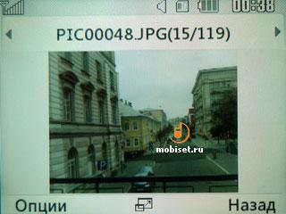 LG GW300 Onliner