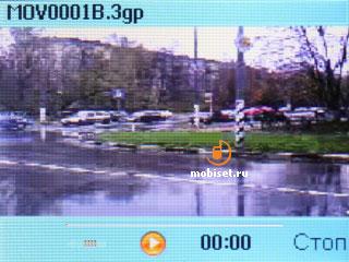 Fly Q110 TV