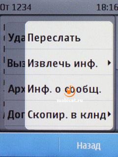 Nokia X3-02 Touch & Type