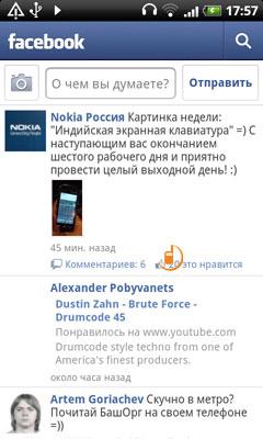 HTC Desire HD