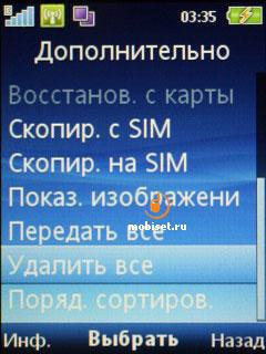 Sony Ericsson Hazel