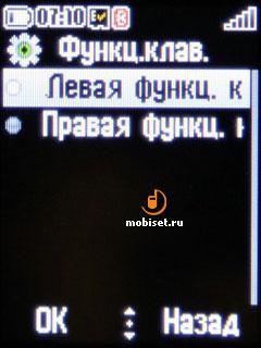 Alcatel OT-565