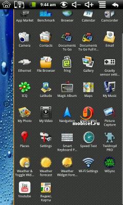 [symbian^3] nokia bubbles v.1.00 скачать с …