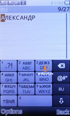 Fly Е135 TV