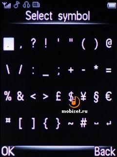 Philips Xenium X312