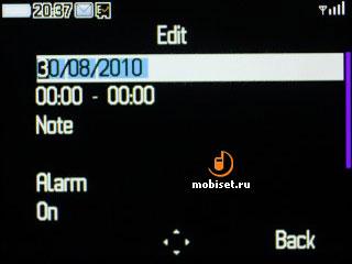 Alcatel OT-802
