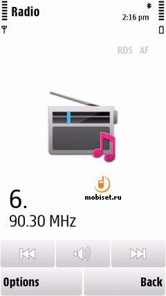 Nokia 5235