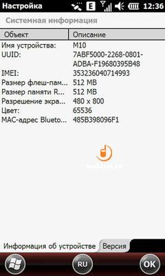 Garmin-ASUS M10e