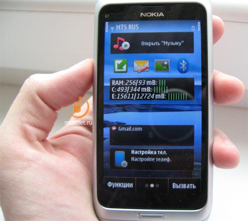 Nokia Е7