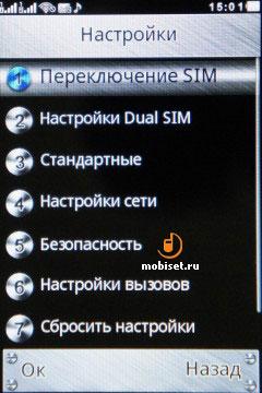 Как Зайти В Черновики На Андроид
