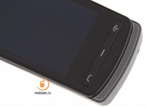 Nokia 700