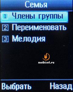 teXet TM-503RS