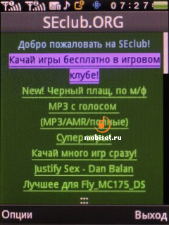 Fly MC175 DS
