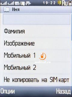 Alcatel OT-710D