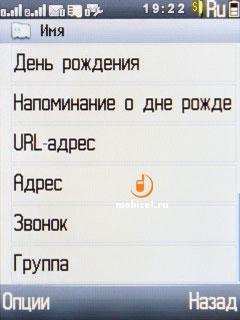 Обзор телефона alcatel ot 710d освоение сим