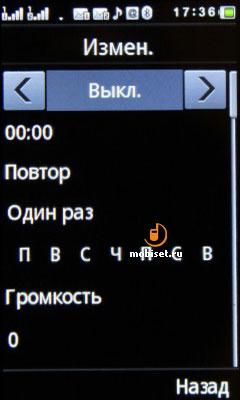 Fly E171 Wi-Fi