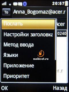 Alcatel OT-806