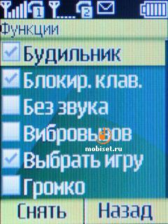 Nokia X1-01
