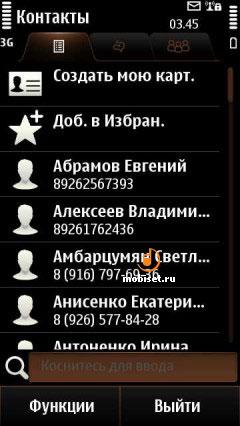 Nokia X7-00